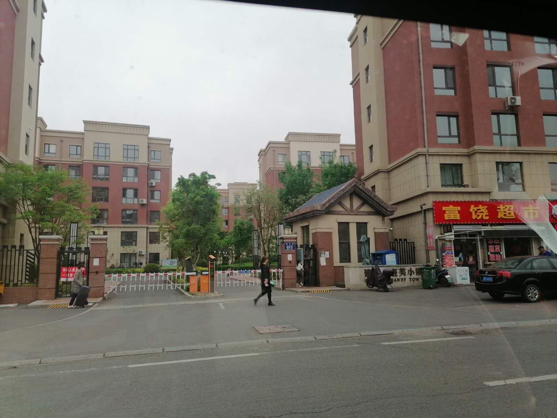 班芙小镇(南门)